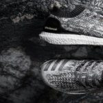 Adidas – Zapatillas Deportivas Ultra Boost Uncaged 2016-2017